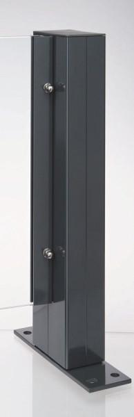 TEJEFLEX Aluminiumpfosten 58/92 x 1700 mm, RAL 7016 anthrazit zum Einbetonieren, inkl. Pfostenkappe